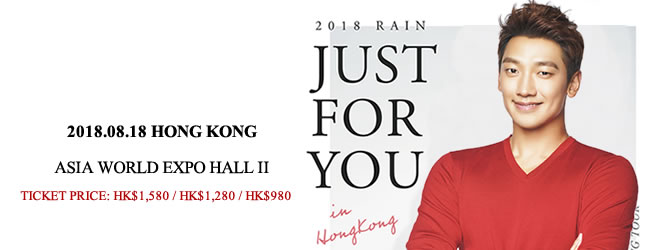 2018 RAIN JUST FOR YOU in Hong Kong 2018.8.18